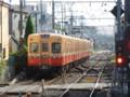 [鉄道]京成金町線をゆく京成3300形赤電リバイバルカラー