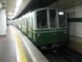 [鉄道]神戸市営地下鉄西神・山手線1000形@新神戸
