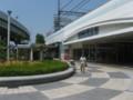[鉄道]阪神野田駅と大阪市営地下鉄野田阪神駅