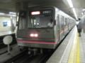 [鉄道]大阪市営地下鉄千日前線25系@阿波座