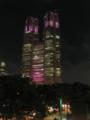 [夜景]ピンクリボンライトアップの東京都庁