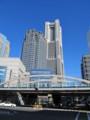 [鉄道][工事]遊歩道化工事中の東急東横線地上区間跡地と横浜ランドマークタワー