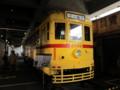 [鉄道]都電6000形6086号@江戸東京博物館