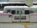 [鉄道]北新地駅ホームドア