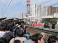 [鉄道][千葉]SL内房100周年記念号出発式@千葉みなと