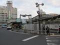 [鉄道]京王線調布駅