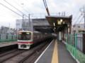 [鉄道]新駅舎の建設が進む京王線布田駅