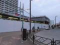 [鉄道]新駅舎の建設が進む京王線国領駅