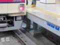 [鉄道]京王線新宿駅のホームドア用支柱