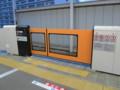 [鉄道]東急大井町線大井町駅ホームドア