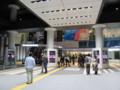 [鉄道]渋谷ヒカリエ地下3階入口(東京メトロ副都心線15番出入口)