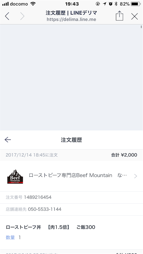 f:id:takuya9393:20171214194500p:image