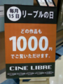 20100513230427