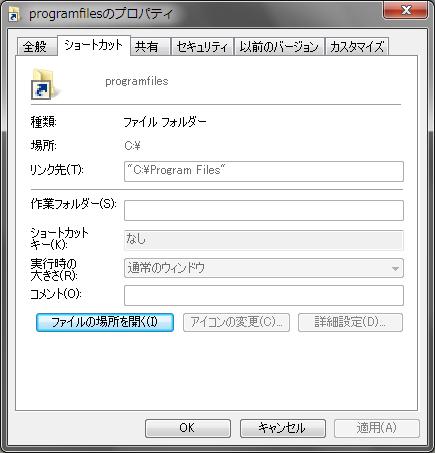 20110830143753