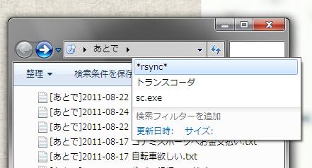 20110831143216