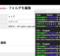 スクリーンショット 2012-01-18 16.03.51