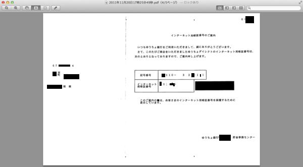 f:id:takuya_1st:20120224161512j:image