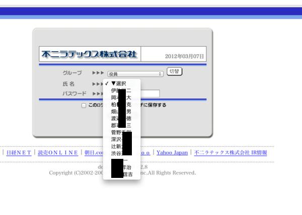 スクリーンショット 2012-03-07 21.17.53