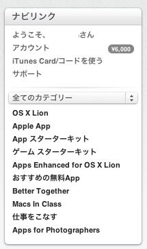 スクリーンショット 2012-03-09 20.32.20