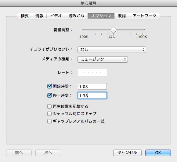 f:id:takuya_1st:20120615141930j:image