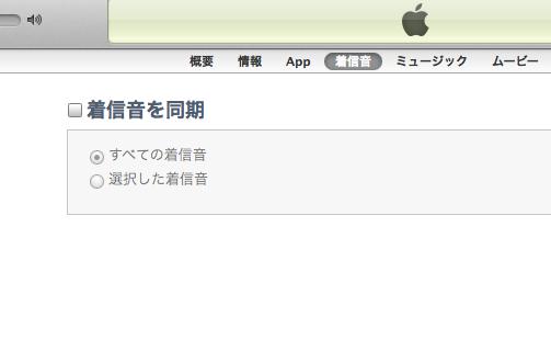 f:id:takuya_1st:20120615141948j:image