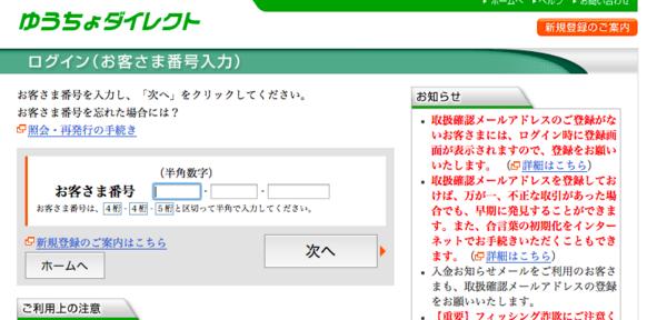 f:id:takuya_1st:20120908035232j:image