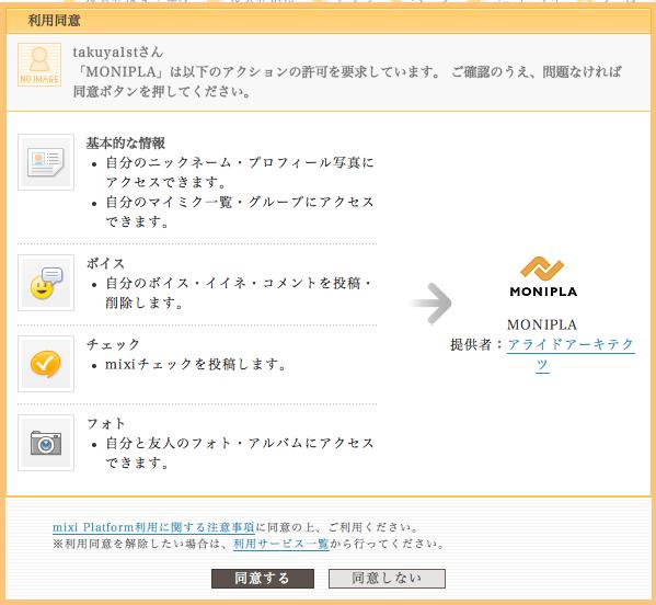 スクリーンショット 2012-05-26 5.19.48