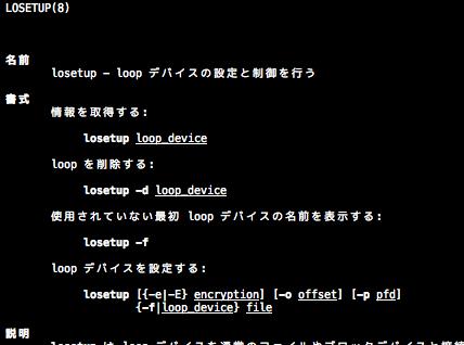 スクリーンショット 2012-10-10 12.26.36