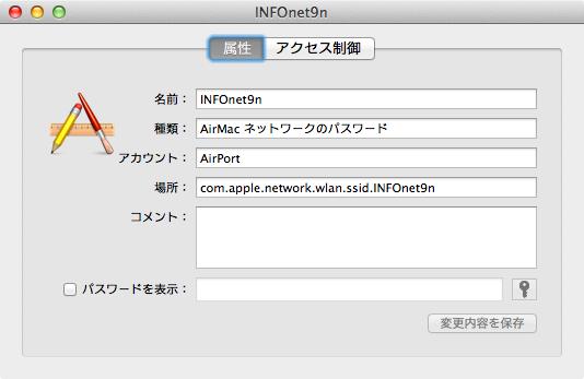 スクリーンショット 2012-10-24 12.37.18