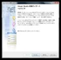 SnapCrab_Visual Studio 変換ウィザード_2012-4-27_19-42-41_No-00