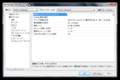 SnapCrab_test-curl-app プロパティ ページ_2012-4-27_20-6-55_No-00