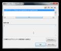 SnapCrab_追加のインクルード ディレクトリ_2012-4-27_20-7-37_No-00