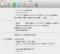 スクリーンショット 2013-11-03 0.27.54