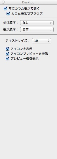 f:id:takuya_1st:20131103054821j:image