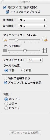 f:id:takuya_1st:20131103054823j:image