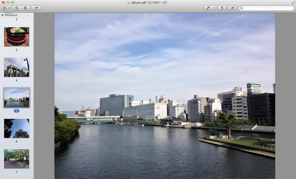 f:id:takuya_1st:20140802105627j:image:w600