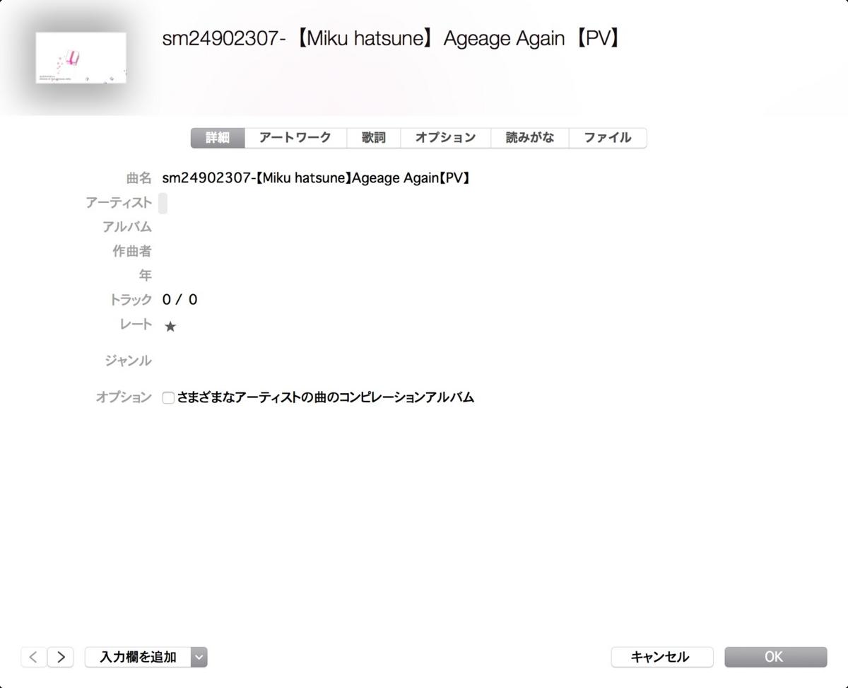 f:id:takuya_1st:20141116163742j:image:w480
