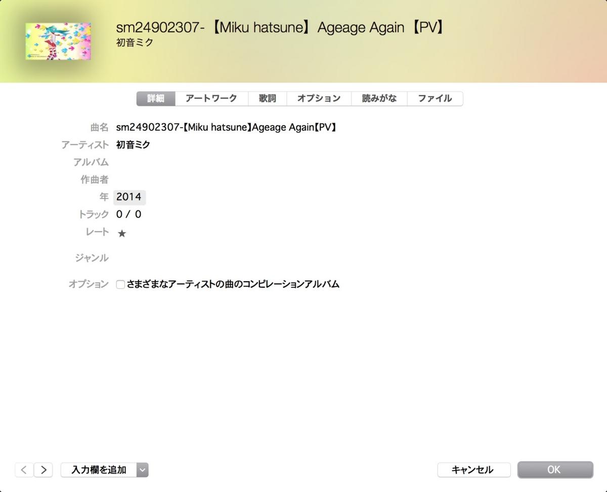 f:id:takuya_1st:20141116164331j:image:w480