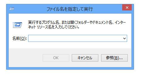 f:id:takuya_1st:20160205234423j:plain:w200