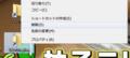 ScrenCaptured_2016-04-29_8.31.23