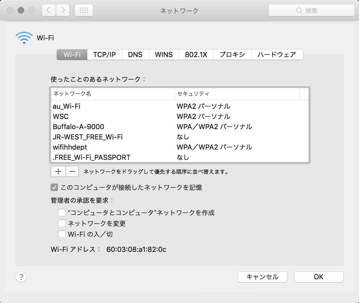 f:id:takuya_1st:20160822022644j:plain:w300