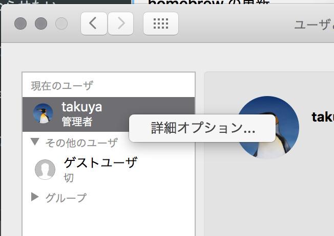 f:id:takuya_1st:20161128022544j:plain:w300