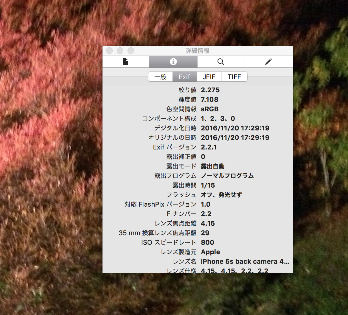 f:id:takuya_1st:20161206153455j:plain:w300