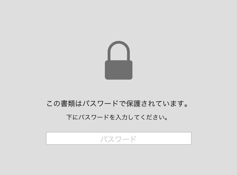 f:id:takuya_1st:20170313190526p:plain:w300
