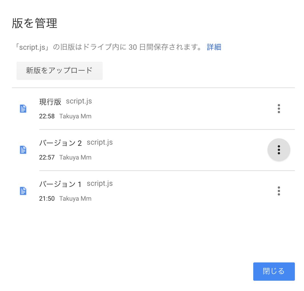 f:id:takuya_1st:20171227204437p:plain