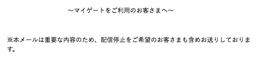 f:id:takuya_1st:20180607184140p:plain:w250