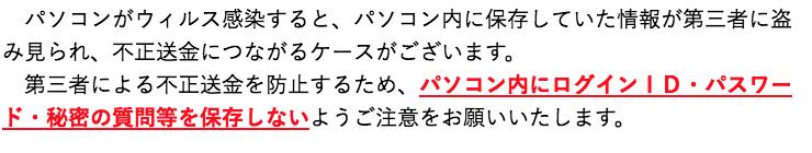 f:id:takuya_1st:20180607184149p:plain:w250