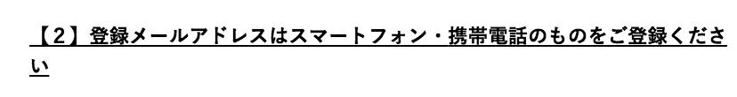 f:id:takuya_1st:20180607184155p:plain:w250