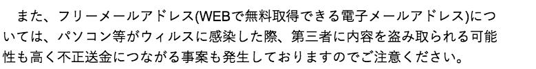 f:id:takuya_1st:20180607184203p:plain:w250