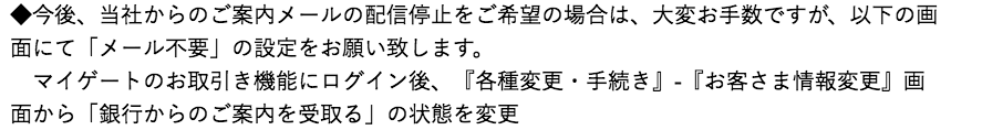 f:id:takuya_1st:20180607184206p:plain:w250